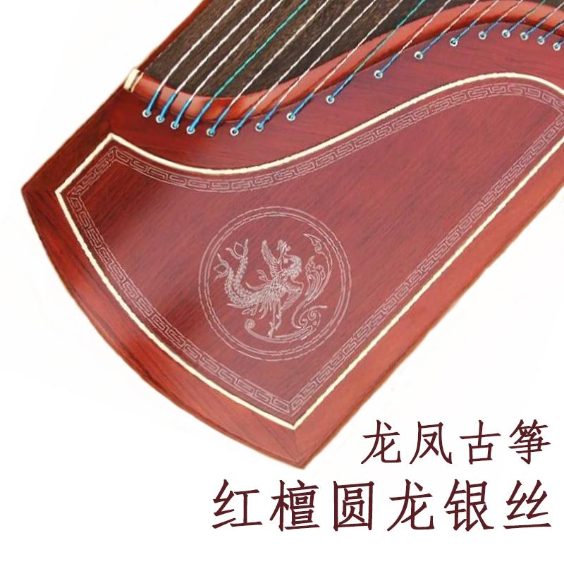 龙凤古筝厂家直销8804红檀嵌银丝龙飞凤舞双箱古筝包邮正品乐器
