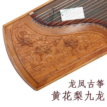 扬州龙凤古筝8808 黄花梨双箱古筝汉演奏级古筝