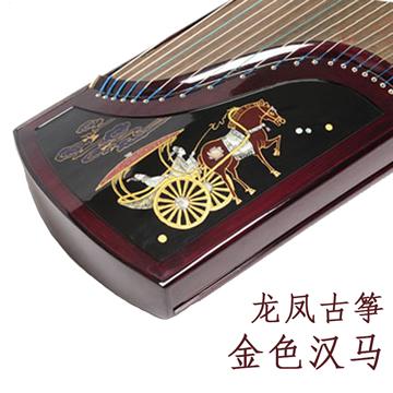 龙凤古筝琴正品初学者入门自学成人实木专业儿童考级练习乐器