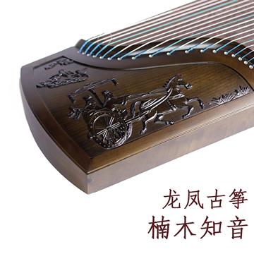扬州龙凤古筝楠木车马演奏考级专用儿童初学者女性入门演奏古筝