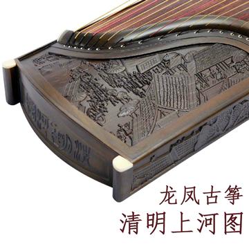 扬州龙凤古筝楠木清明上河图儿童成人专业演奏考级入门初学乐器