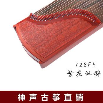 神声古筝728FH繁花似锦 初学专业古筝