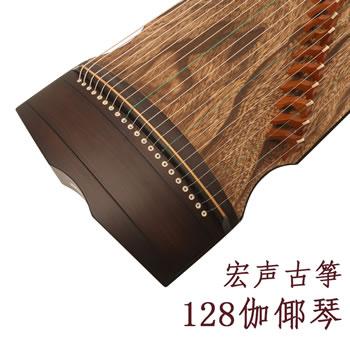 台湾宏声古筝128珈瑘胡桃木素面 挖筝 演奏级古筝