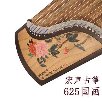 台湾宏声古筝625国画牡丹,手工整挖演奏收藏,正品原厂售后