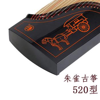 朱雀古筝古筝520经典 初学入门古筝儿童学习教学演奏考级古筝