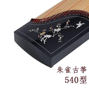 朱雀古筝540 教学演奏考级筝 螺钿贝雕镶嵌专业演奏筝