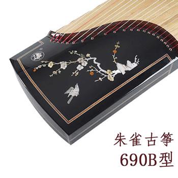 朱雀古筝正品690A荷花690B梅花实木专业考级演奏琴