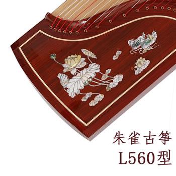朱雀古筝560经典型系列正品十级考级演奏教学入门实木泡桐木民族乐古筝