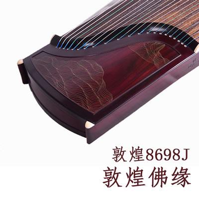 敦煌牌8698J敦煌佛缘银丝阔叶黄檀演奏古筝上海民族乐器一厂