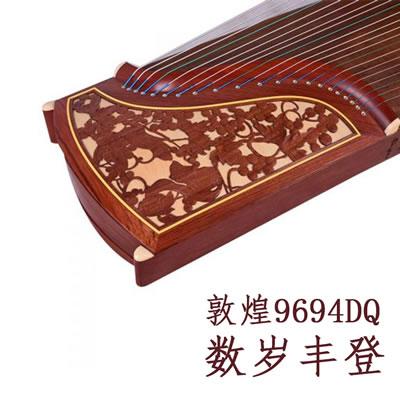 敦煌牌古筝9694DQ鸟鸣花间演奏初学考级古筝琴