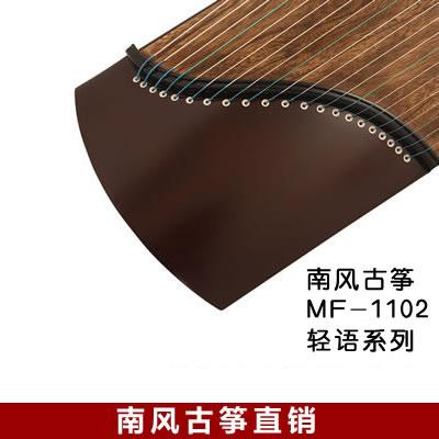 沐凡古筝MF-1102轻语系列桐木1米小筝,旅行筝初学入门演奏筝