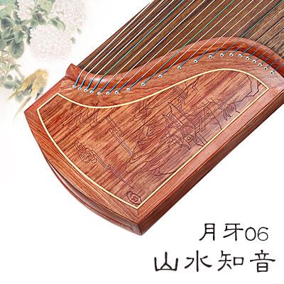 月牙古筝06山水知音红木高级演奏考级古筝