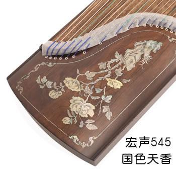 <b>宏声古筝545胡桃木贝雕(国色天香)</b>