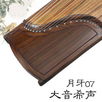月牙古筝07大音希声(素面)专业收藏级高端演奏考级古筝