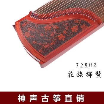 神声古筝728HZ花族锦赞 初学专业古筝