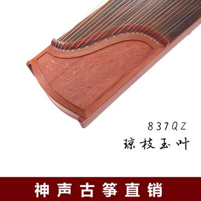 神声古筝837QZ琼枝玉叶 专业演奏古筝