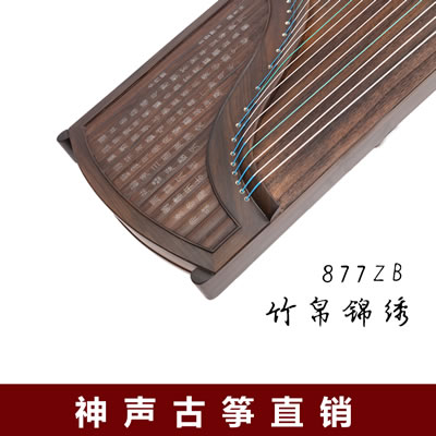 神声古筝877ZB竹帛锦绣 高端演奏古筝