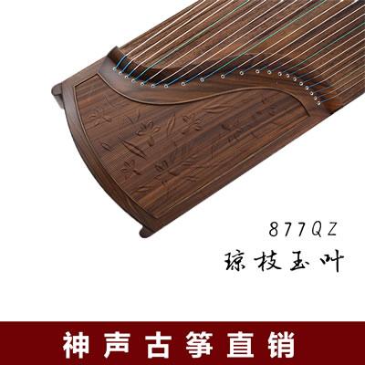 神声古筝877QZ琼枝玉叶 高端演奏古筝
