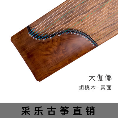 台湾采乐古筝-伽倻筝-胡桃木