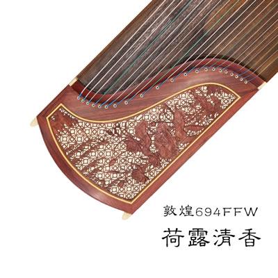 敦煌古筝694FFW-荷露清香 高性价比初学考级中级演奏筝