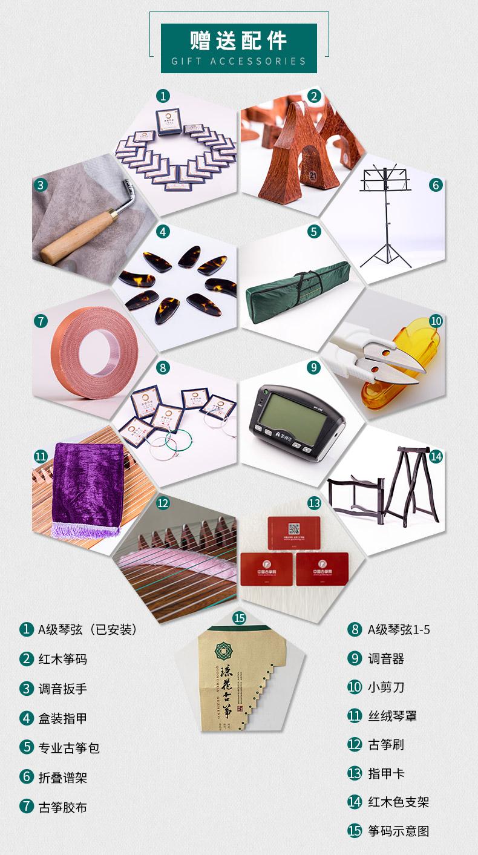 古筝制作流程与工艺4